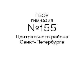 p_155