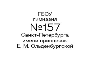 p_157