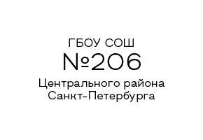 p_206