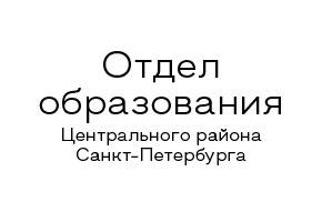 p_otdel